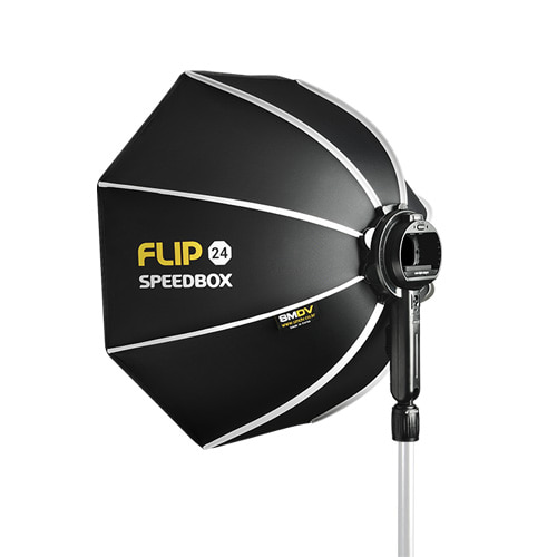 *NEW* SPEEDBOX-FLIP24 Size : 24 inch For Speedlight / For A1 Flash / For V1 Flash / SOFTBOXSMDV